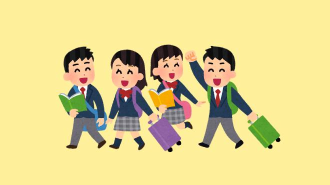 青春期後期心理發展時期:進入成人期的準備時期