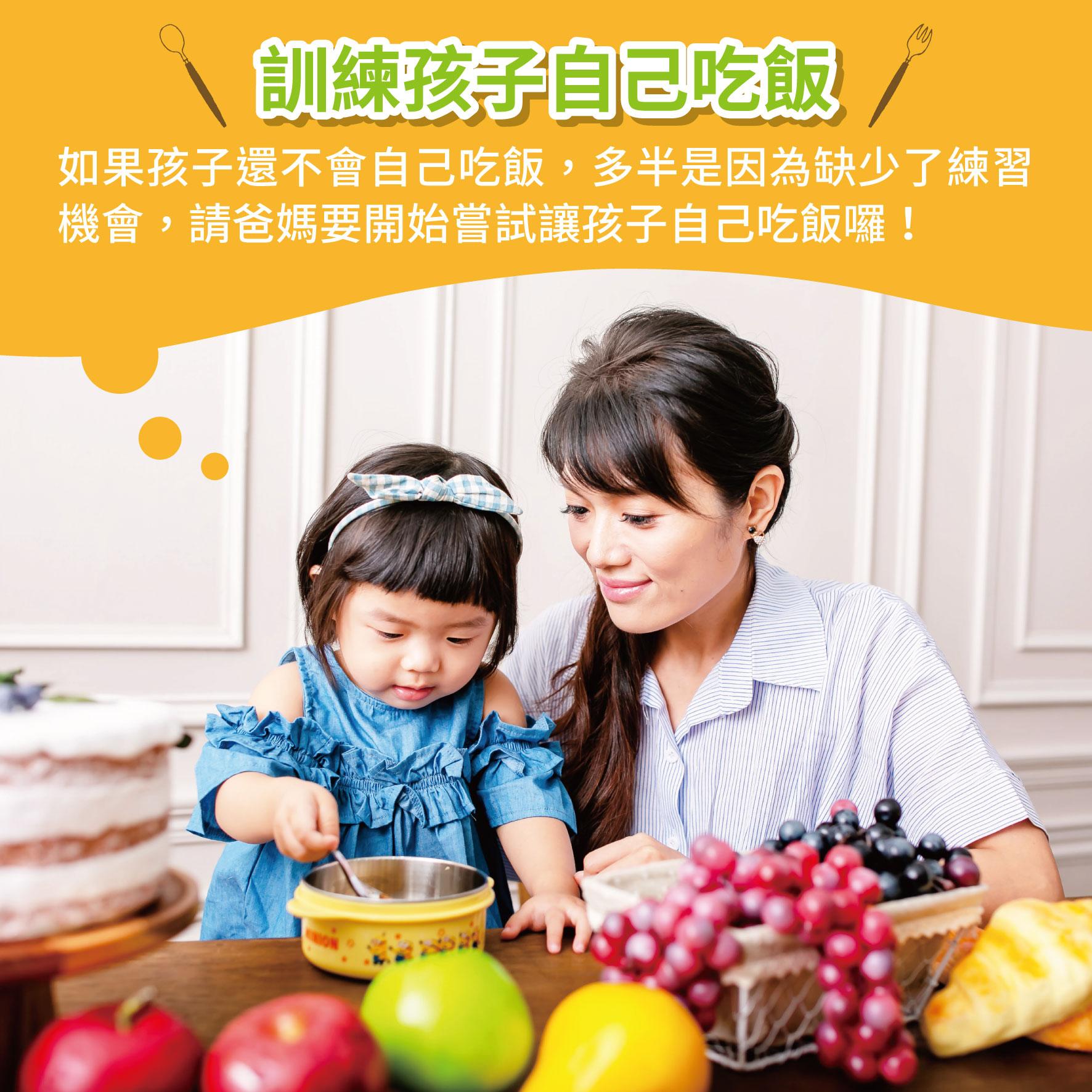 寶寶篇第2週-親子互動促進五感發展