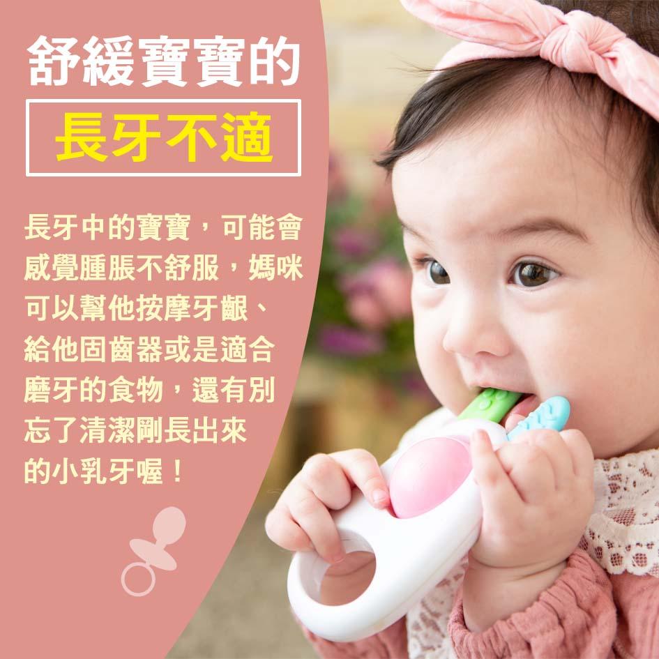 寶寶篇第34週-舒緩寶寶的長牙不適