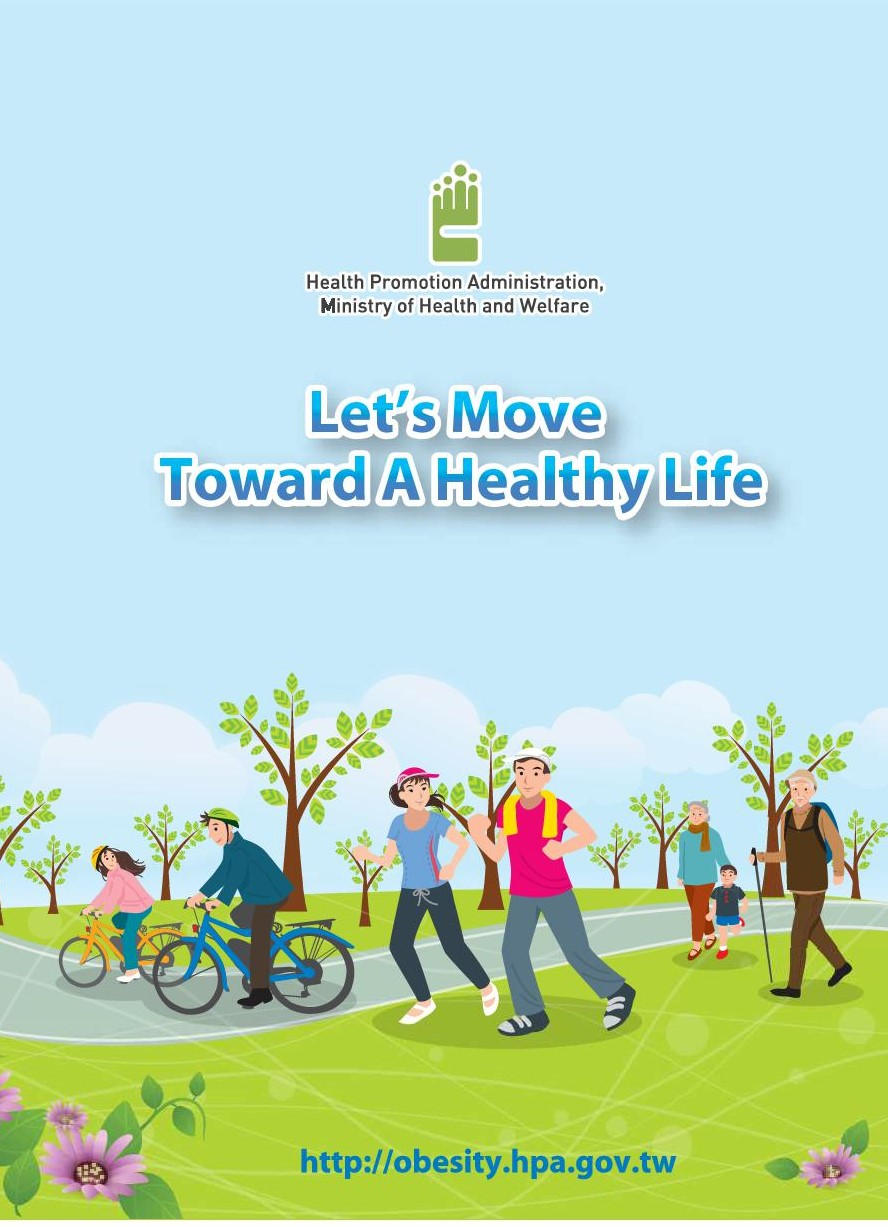 Let's Move Toward A Healthy Life健康生活動起來2014英文版