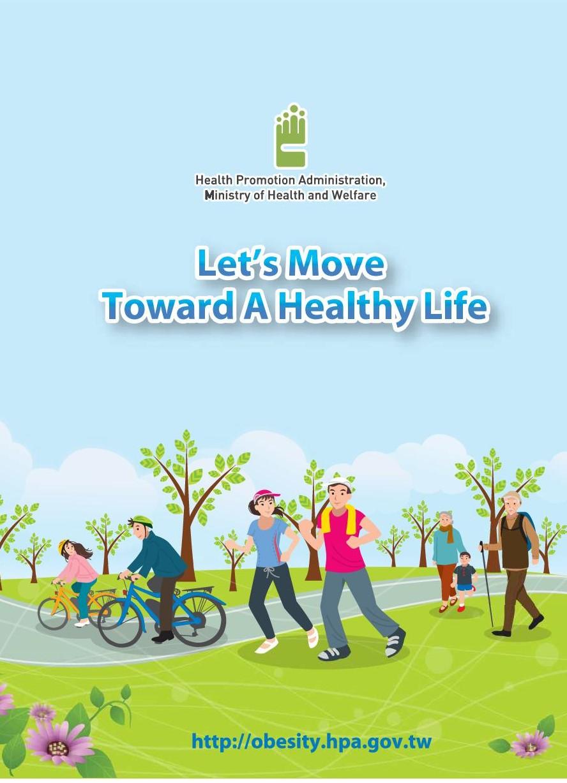 Let's Move Toward A Healthy Life健康生活動起來2014英文版