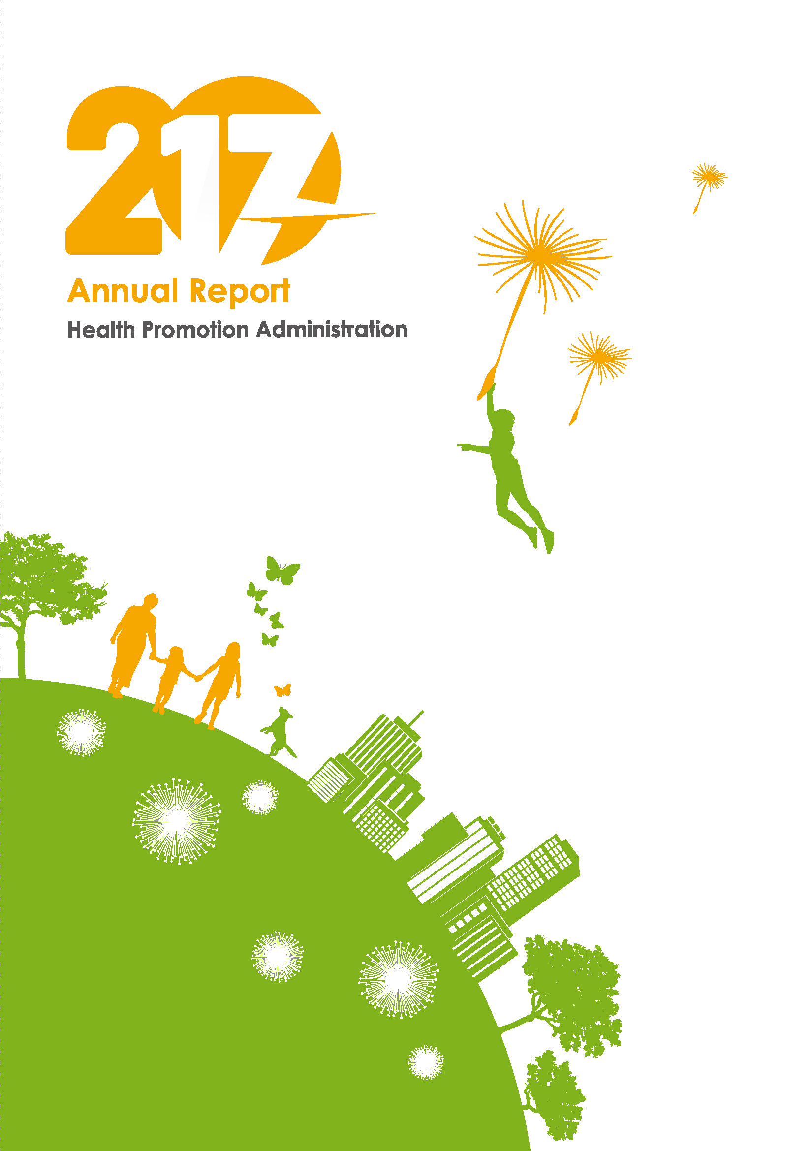 2017 Health Promotion Administration Annual Report 2017國民健康署年報英文版