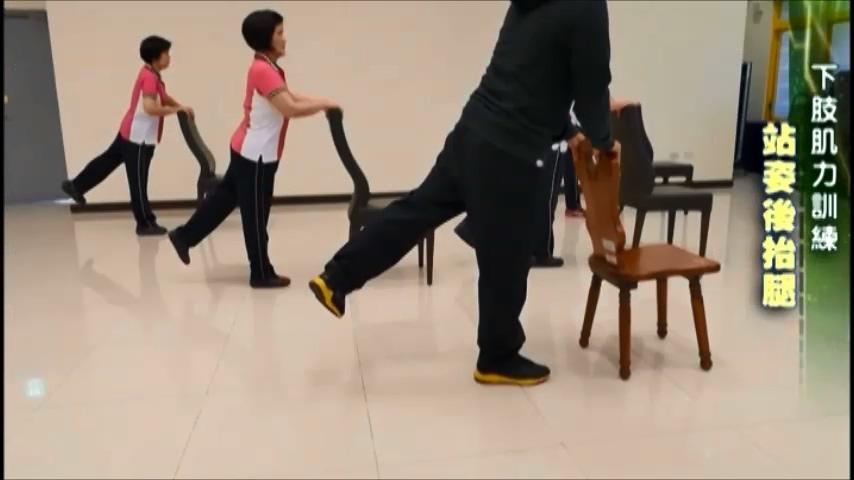 銀髮族防跌健身操DVD(104年6月作品)