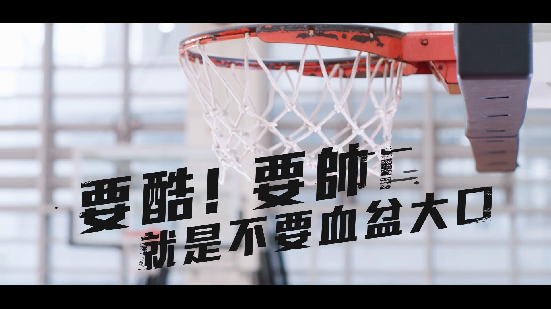 拒絕菸檳 青春MVP(30秒版)