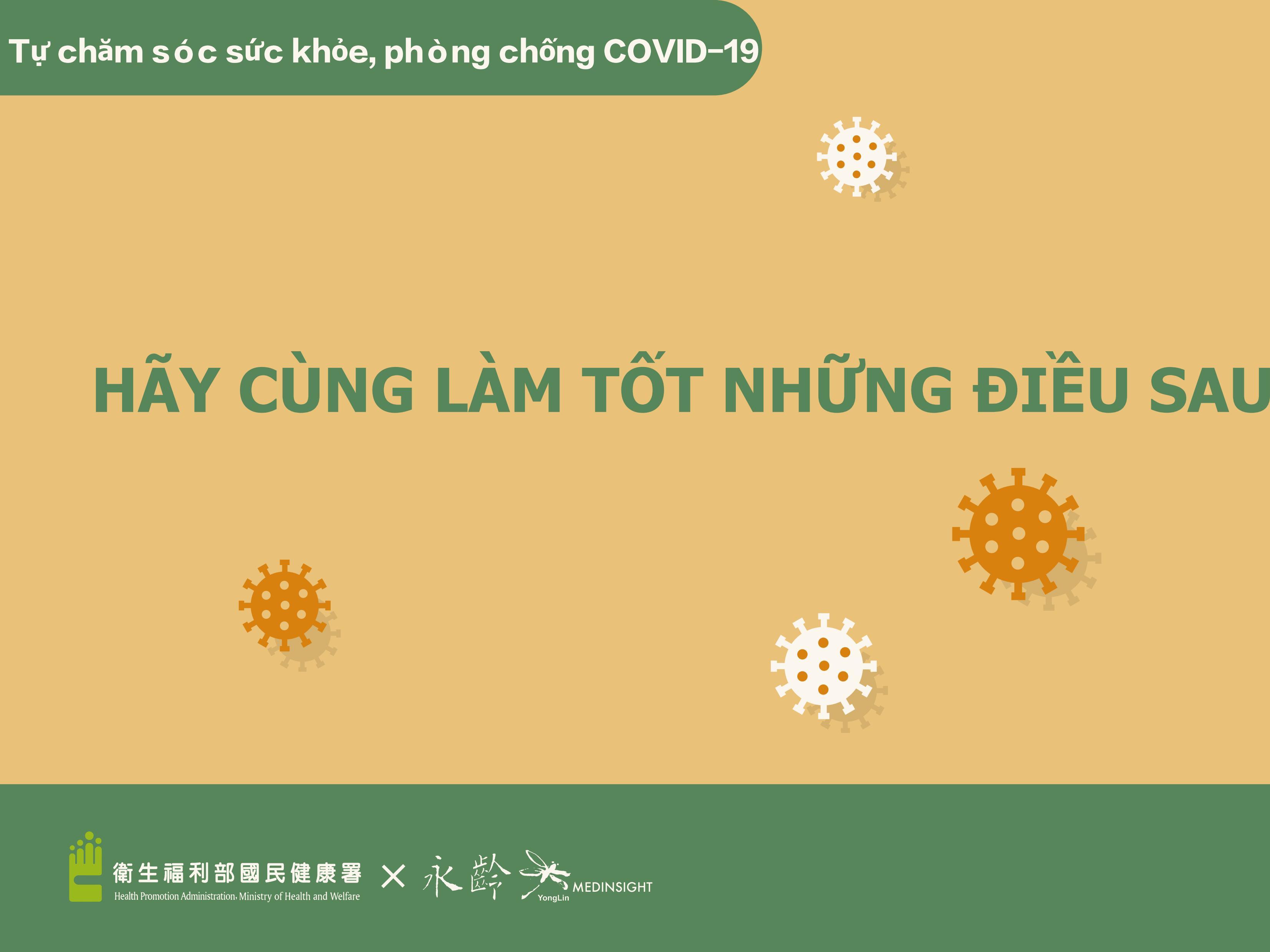 COVID19 Prevention – My Health, My Responsibility(Vietnamese)
