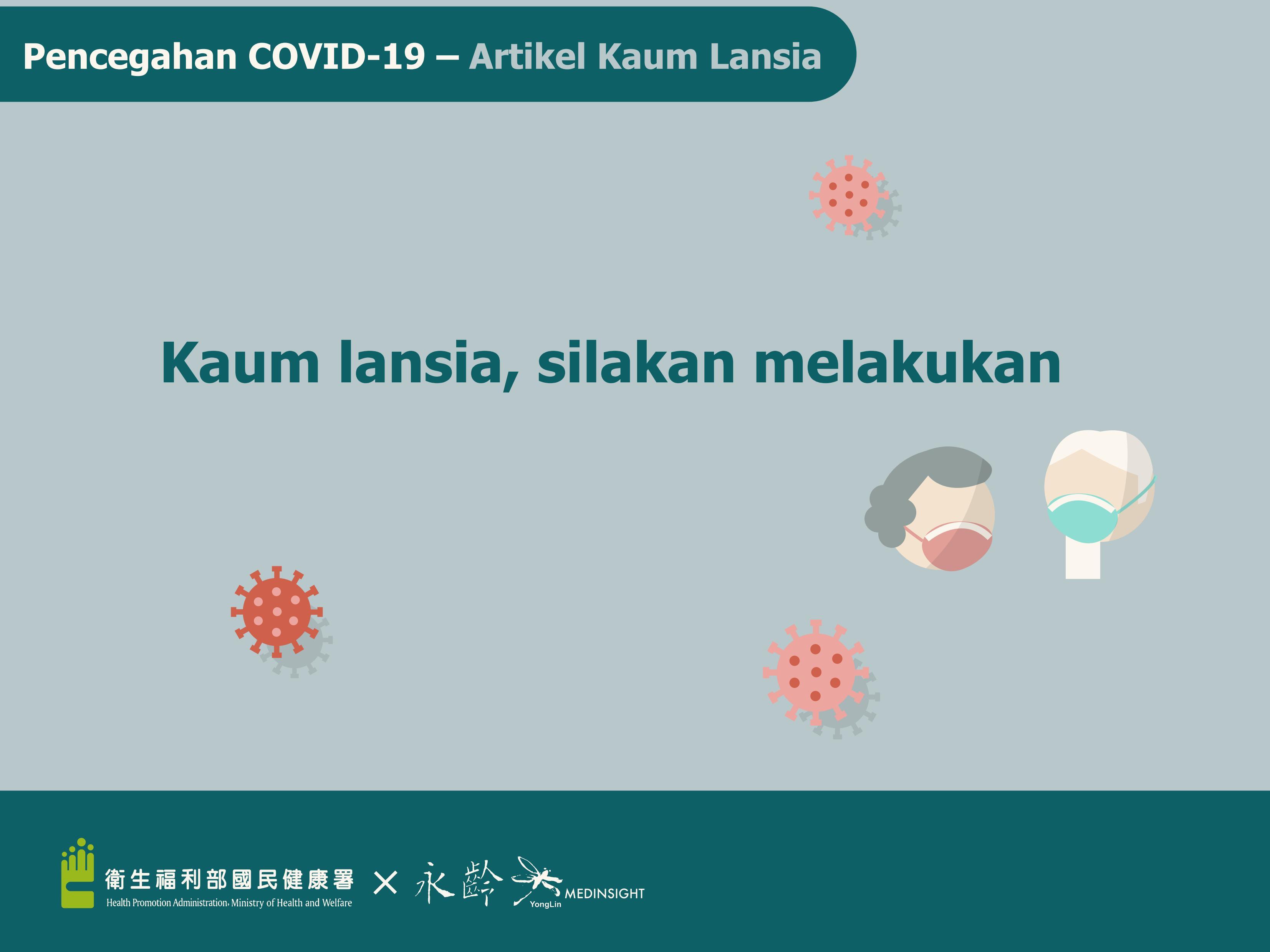 Prevention of COVID-19 - Seniors (Indonesian)